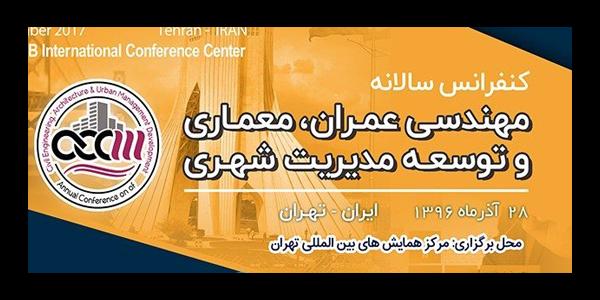 گروه اموزشی چشمه