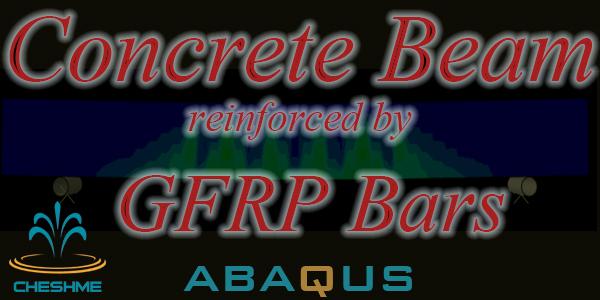 صحت سنجی تیر بتنی دارای میلگرد GFRP در نرم افزار اجزاء محدود آباکوس